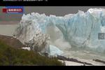 实拍阿根廷冰川拱门崩塌震撼瞬间