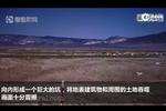 地下核试验震撼画面 地面瞬间塌陷形成巨坑