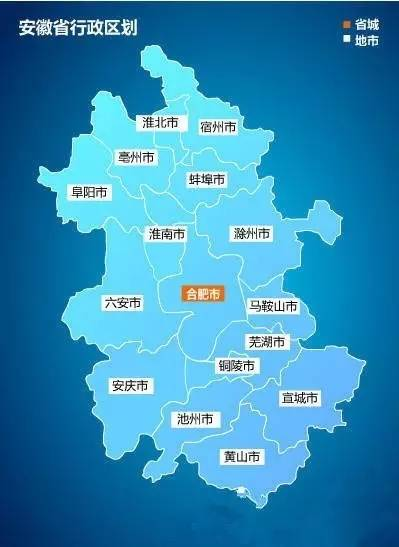 安微省阜阳市区域面积和人口_安微省地图