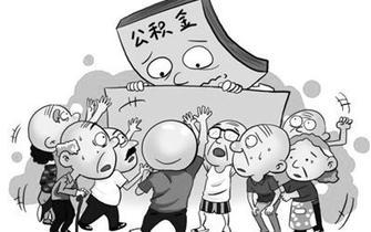 安徽公积金政策重大变化相关信息汇总