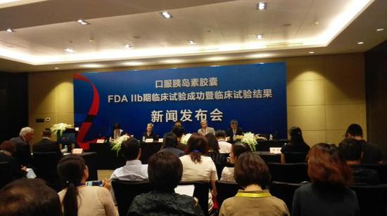 口服胰岛素即将展开中国区临床试验