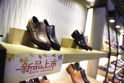 各类时尚皮具皮鞋全新上市