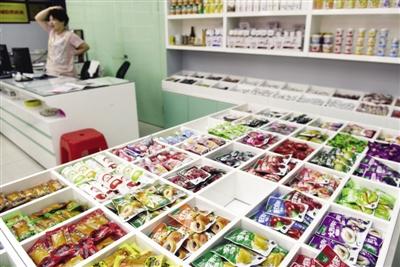 进口食品销售