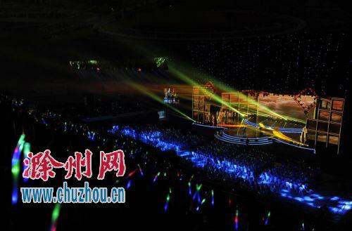 《中国农民歌会》(第2季)滁州演唱会现场