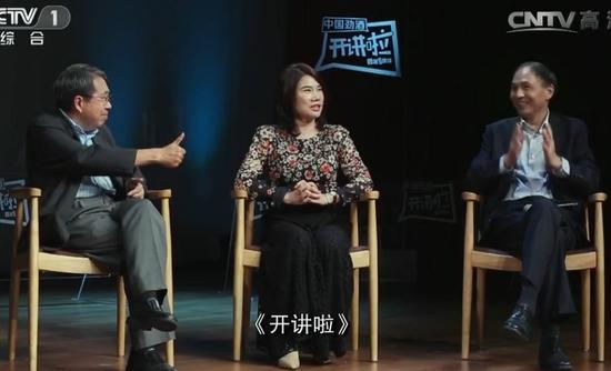 """图为徐冠林(左)、董明珠(中)、郑永年(右)同台开讲  中国制造的""""前世今生"""":从模仿到创造"""