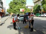 建行淮南市寿县支行党支部组织开展环保志愿服务