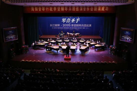2016李坚钢琴兵团巡演安徽大剧院 14架三角钢琴齐奏震撼之音