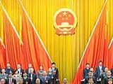 王玉玺当选亳州市人大常委会主任 杜延安任亳州市长