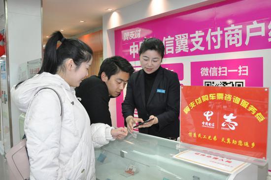"""中国电信合肥分公司开展""""温暖春运""""志愿服务活动"""