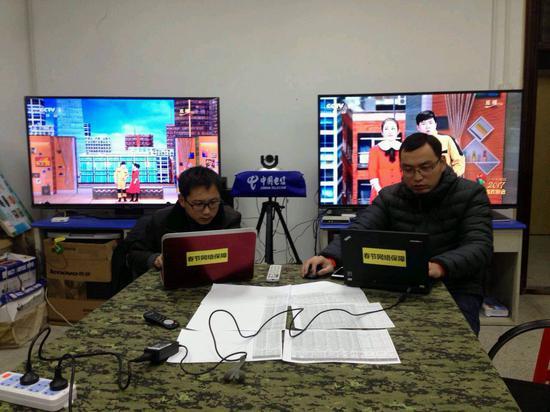 中国电信六安分公司网络工程师汤川、杨洋坚守岗位