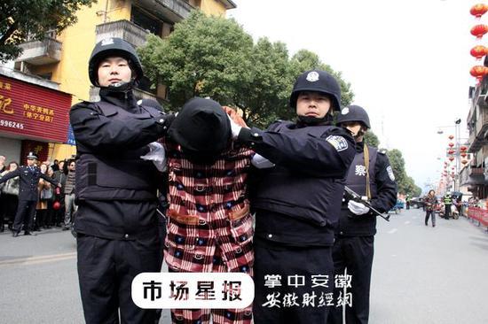 休宁:大年三十命案告破 警方48小时抓获嫌疑人