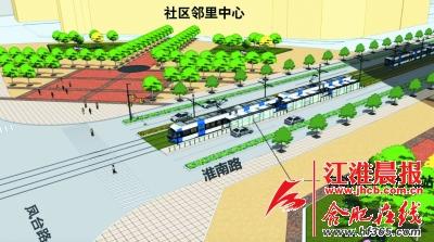 车站断面结构(以凤台路站为例)