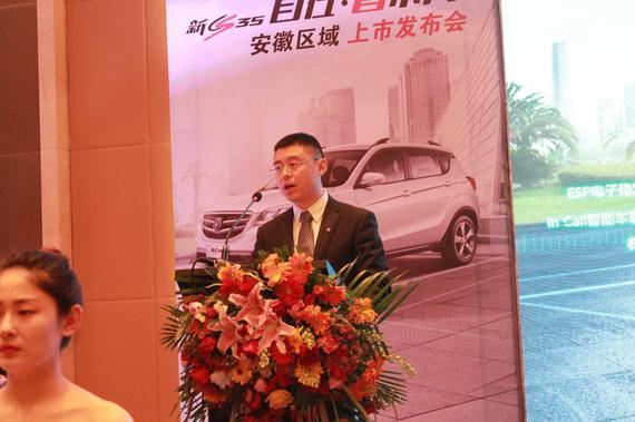 长安汽车华中区副总监钟琼先生