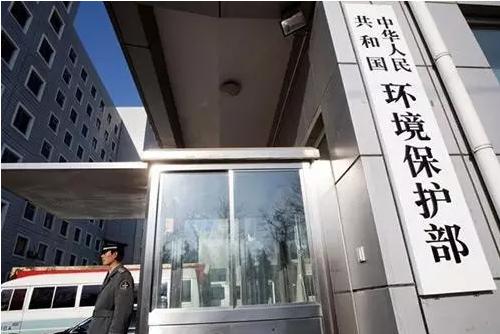皖一企业暴力抗法致4人伤 环保部致函安徽要求严查