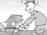 合肥公布57家欠税单位名单 前十名多为房地产企业