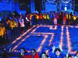 合肥19万盏灯为地球熄灭一小时 熄灭灯光 点亮希望