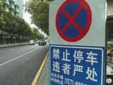 合作化路史河路多处车辆违停 城市无序影响正常通行