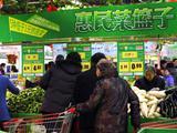 """合肥""""一元菜""""门店首次超过200家 菜价低于市场平均价"""