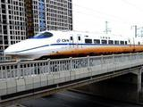 """上铁发布""""五一""""运输方案 合福宁安高铁增列超30趟"""