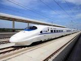 """合肥站发布""""五一""""小长假运输方案 加开列车17对"""