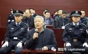 安徽巡视组前副组长猝死 两贪腐部级从手中逃脱