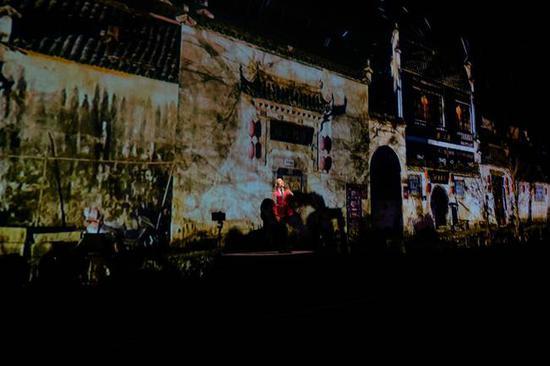 全息投影登陆旅游推介会 展示大美安徽的徽风皖韵