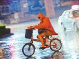 今明两天合肥或有雷阵雨 全省平均气温逐渐下降4-6℃