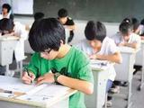 安庆中考政策发布 违规招生学校明年招生计划将减少