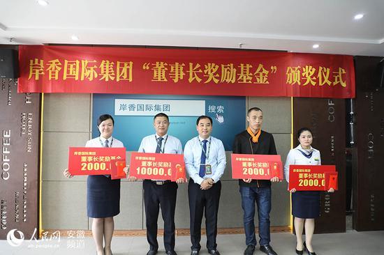岸香国际集团党建工作巡礼:让信仰引领前进的脚步