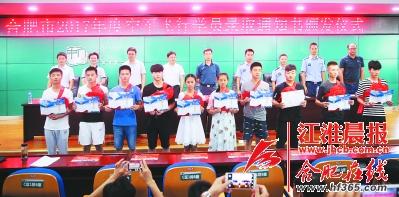 10名被招入空军飞行员的学生集体亮相。
