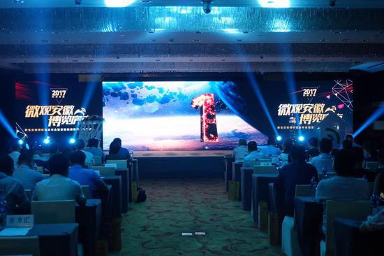 http://www.ahxinwen.com.cn/shehuizatan/51671.html