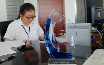 影像安徽第172期:安徽首位援藏女律师