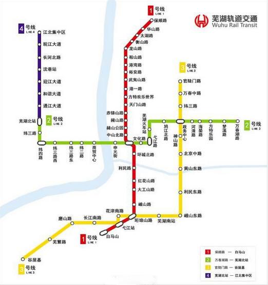 芜湖市轨道交通规划(图片来自网络)-2021年安徽将实现市市通高铁