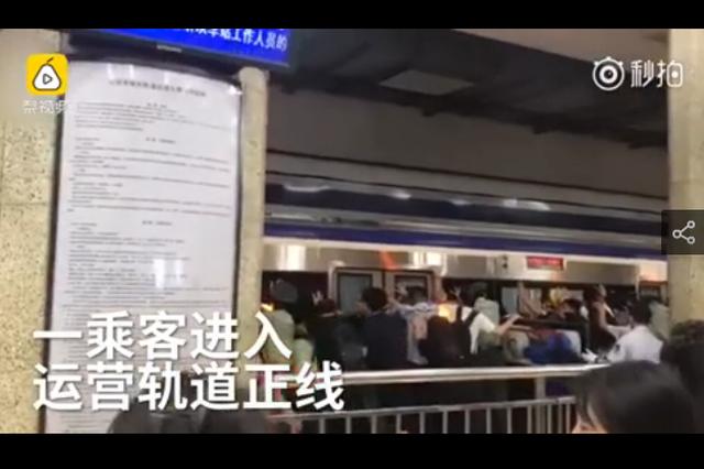 北京地铁一男子跌落轨道 现场市民合力推车救出