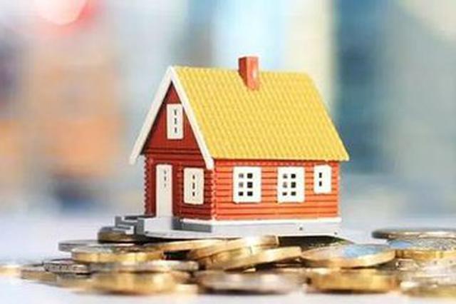 安徽去年住宅均价5691元/平方米 同比上涨6.6%