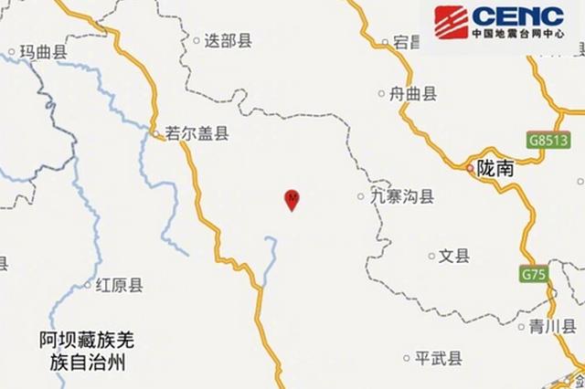 四川九寨沟县发生7级地震 黄晓明何炅等众星祈福