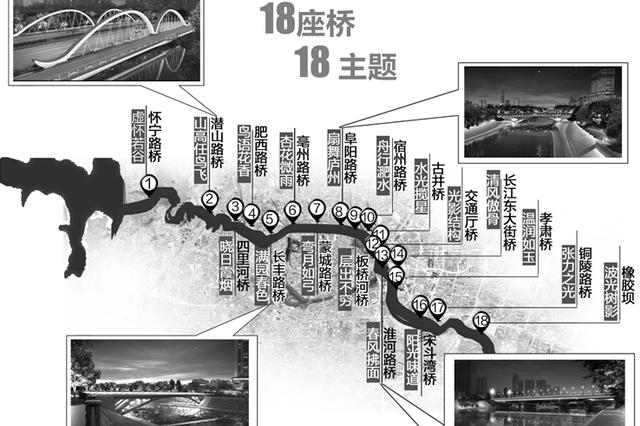 合肥3座高架桥景观灯光升级 南淝河造滨河夜景观光带