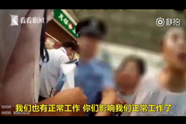 航班延误女子大闹机场 撂倒工作人员后假装瘫倒