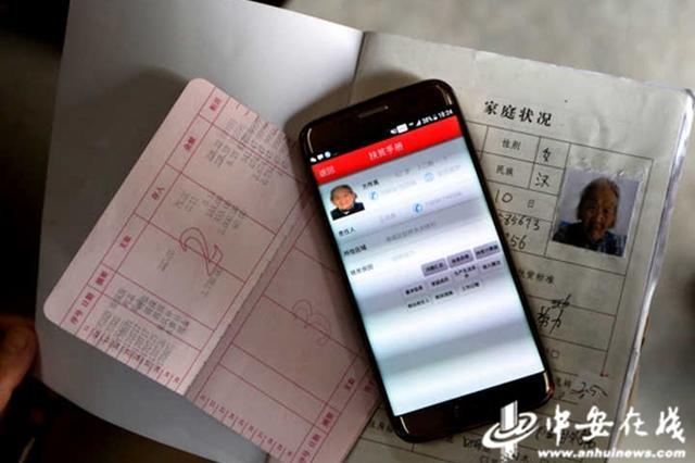安徽亳州:互联网+精准扶贫的探索与实践