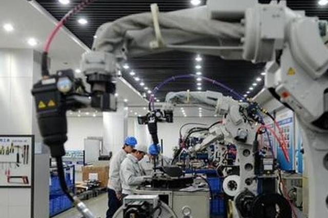合肥投资20亿元建机器人集成应用创新基地