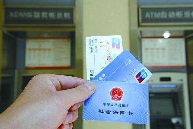 铜陵市区尚有8万多人没领取金融社保卡