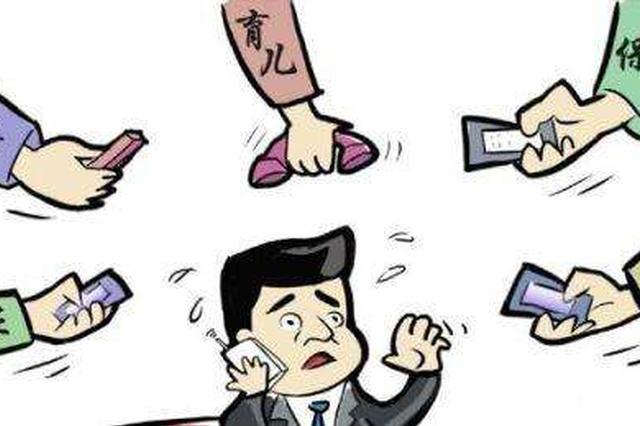 安徽省4个月查获56亿余条泄露个人信息