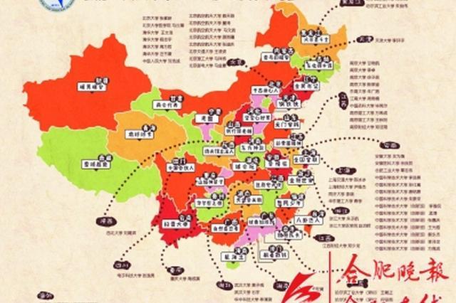 """""""学霸班""""11人被中科大录取 """"蹭饭地图""""续同学情"""