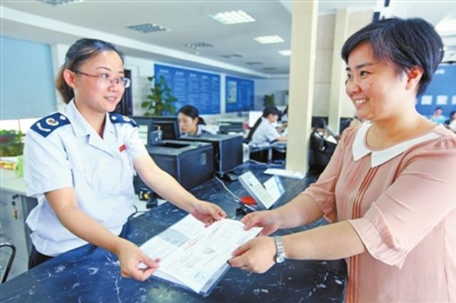 芜湖开出首张机关事业单位养老保险费缴费凭证