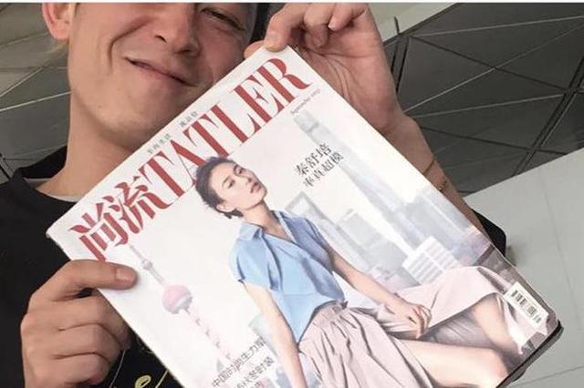 花式秀恩爱 陈冠希首次晒秦舒培照片秒变迷弟