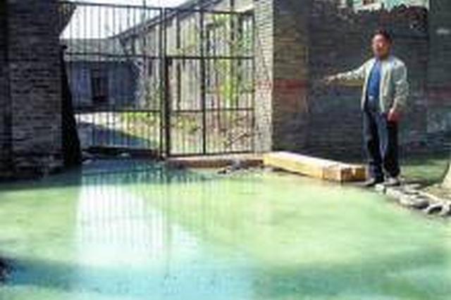 污水倒灌一楼住户被淹 楼上四住户各担两成责任