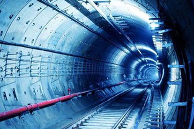合肥地铁4号线开始主体结构施工