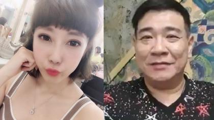 台男星遭日本女友控诉劈腿 辩称没当下说做回朋友
