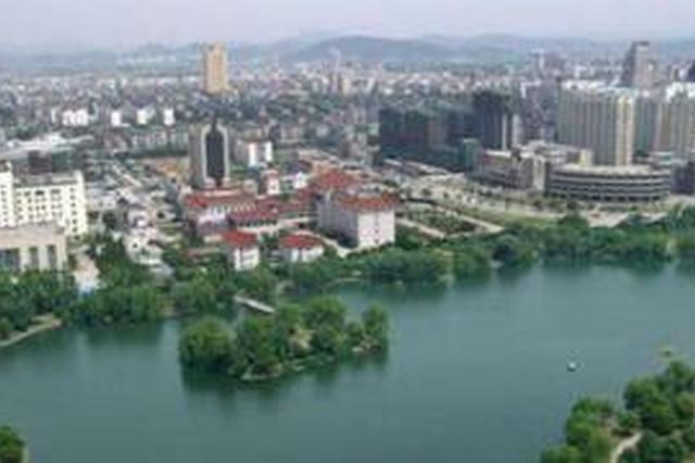 """安徽打造""""长三角生态后花园"""" 拟建8个生态协作区"""