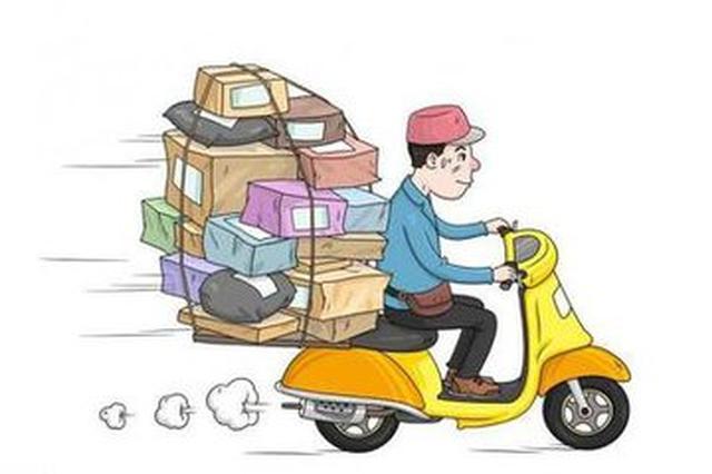 快递价格为何涨声响起 纸箱等原材料价格上涨非主因